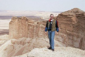 Then Major Mike Downs at the Grand Canyon of the Middle East.